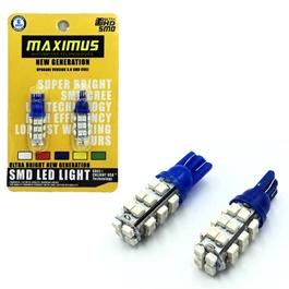 Maximus SMD 28 Parking Light Blue - Pair   Led Light Bulb For Parking   SMD Car Exterior Parking Lamps Parking Lights Car Accessories-SehgalMotors.Pk