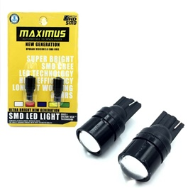 Maximus SMD Projection Parking Light White - Pair  | Led Light Bulb For Parking | SMD Car Interior Reading Dome Lamps Parking Lights Car Accessories-SehgalMotors.Pk