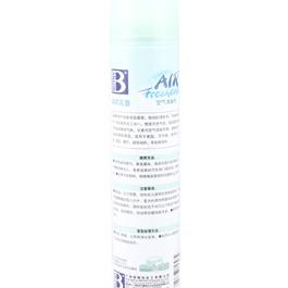 Botny Air Freshener Spray Car Perfume FragranceJasmine 330ml - White-SehgalMotors.Pk