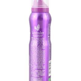 Lavender Air Freshener Car Perfume Fragrance130ml - Purple-SehgalMotors.Pk