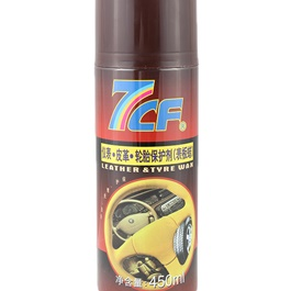 7CF Leather & Tire / Tyre Wax Chinese 450ml - Brown-SehgalMotors.Pk