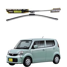 Nissan Moco Maximus Premium Silicone Wiper Blades Model 2011-2017-SehgalMotors.Pk
