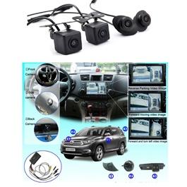 360 Degree Security Cameras 4 Pieces | Car Parking Camera | Security Camera | Front back Guide Line Parking Backup Camera-SehgalMotors.Pk