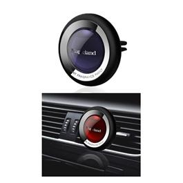 Mapleland Grill Car Perfume Fragrance Polite - M402-SehgalMotors.Pk