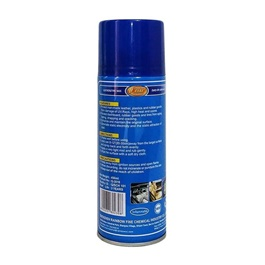 7cF Dashboard Leather and Tire / Tyre Wax 450ml - Yulan-SehgalMotors.Pk