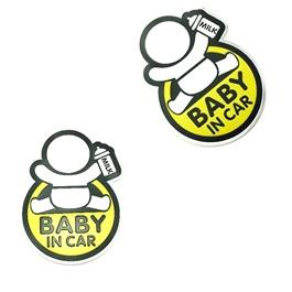 Baby in Car Metal Mono Style A   Emblem   Decal   Monogram   Logo-SehgalMotors.Pk
