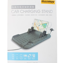 Car Mobile Charger with PVC Mat-SehgalMotors.Pk
