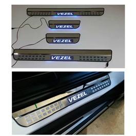 Honda Vezel Sill Plates / Skuff LED panels | LED Sill Plates | Skuff Sill Plates-SehgalMotors.Pk