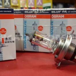 Osram H4 Halogen Bulb Tube | For Head Lights | Headlamps | Bulb | Light-SehgalMotors.Pk