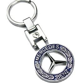 Mercedes Blue Metal Key Chain / Key Ring | Key Chain Ring For Keys | New Fashion Creative Novelty Gift Keychains-SehgalMotors.Pk