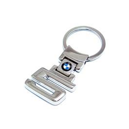 Bmw 5 Series Metal Key Chain / Key Ring | Key Chain Ring For Keys | New Fashion Creative Novelty Gift Keychains-SehgalMotors.Pk
