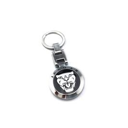 Jaguar Metal Key Chain / Key Ring | Key Chain Ring For Keys | New Fashion Creative Novelty Gift Keychains-SehgalMotors.Pk