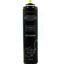 Smart Air Freshener Car Perfume FragranceNO 34-SehgalMotors.Pk