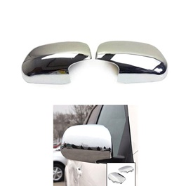 Chrome Side Mirror Covers For Corolla 2010-13 Pair | Corolla Side Mirror Chrome | Chrome Cover For Corolla | Chrome Cover -SehgalMotors.Pk