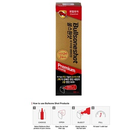 Bullsone Shot Premium Fuel System Cleaning And Protection For Gasoline Engine-SehgalMotors.Pk