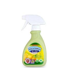 Bullsone Car Deodorizer Spray For Interior Lemon Squash-SehgalMotors.Pk
