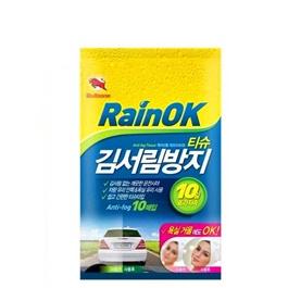 Bullsone Rain Repellent Wipes-SehgalMotors.Pk