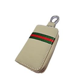 Universal Zipper Leather Key Cover Beige Pouch | Leather Car Key Wallets Keys Organizer | Keychain Covers Zipper Key Case Bag | Zipper Door Key Chain Organizer Key Pouch Case-SehgalMotors.Pk