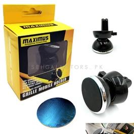 Maximus Grill Magnet mobile Holder | Phone Holder | Mobile Holder | Car Cell Mobile Phone Holder Stand-SehgalMotors.Pk