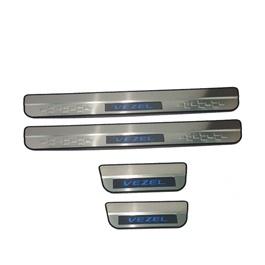 Honda Vezel Sill Plates / Skuff LED panels Style B - Model 2013-2019-SehgalMotors.Pk