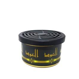 Maximus Oudh Wood Car Perfume Fragrance Tin Arabic | Long Lasting-SehgalMotors.Pk