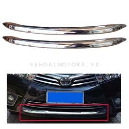 Toyota Corolla Front Bumper Lower Lip Chrome Moulding Each - Model 2014-2017 MA00795-SehgalMotors.Pk