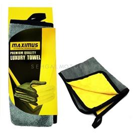 Maximus Premium Luxury Towel Yellow Gray - MX-LT001-SehgalMotors.Pk