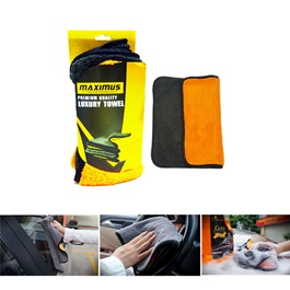 Maximus Premium Luxury Towel Orange And Grey |  | Auto Car Natural Drying Clean Cloth | Cleaning Cloth | Car Cleaning Towels Drying Washing Cloth | Car Care Cloth Detailing Car Microfibre Cloth-SehgalMotors.Pk