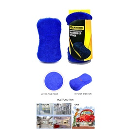 Maximus Microfiber Sponge | Sponge Easy Grip | Car Wash Sponge | Car Duster-SehgalMotors.Pk