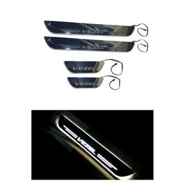 Honda Vezel LED Sill Plates / Skuff LED panels - Model 2013-2019-SehgalMotors.Pk