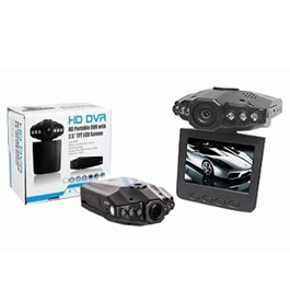 "HD DVR (Digital Video Recorder) Portable with 2.5"" TFT LCD Screen-SehgalMotors.Pk"