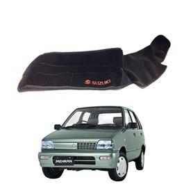 Suzuki Mehran Euro II Dashboard Carpet For Protection and Heat Resistance-SehgalMotors.Pk