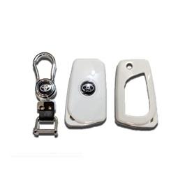 Toyota Corolla Key Protection Cover With Toyota Logo White - Model 2017-2020-SehgalMotors.Pk