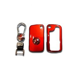 Honda Civic Key Protection Cover With Civic Logo Red - Model 2006-2012-SehgalMotors.Pk