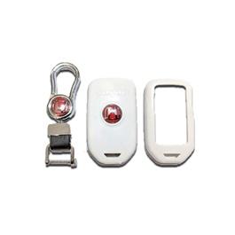 Honda Civic Key Protection Cover With Civic Logo White - Model 2016-2020-SehgalMotors.Pk