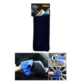 Maximus Extra Long Super Drying Towel 60 x 90cm-SehgalMotors.Pk