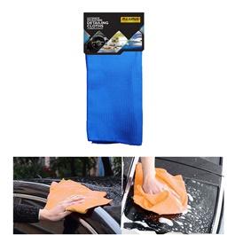 Maximus Microfiber Waffle Cloth 40X40 Cm | Auto Car Natural Drying Clean Cloth | Cleaning Cloth | Car Cleaning Towels Drying Washing Cloth | Car Care Cloth Detailing Car Microfibre Cloth-SehgalMotors.Pk