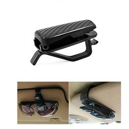 Carbon Fiber Car Sun glasses Clip Holder | Sunshade / Sun Shades Holder