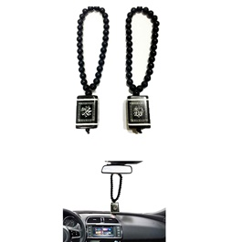Rosary Islamic Hanging Black and White - Each | Allah & Muhammad Names | Islam -SehgalMotors.Pk