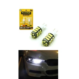 Maximus 42 SMD Parking Light White - Pair | Led Light Bulb For Parking | SMD Car Exterior Lamps Parking Lights Car Accessorie-SehgalMotors.Pk