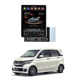 Honda N Wgn Rotatable Android Tesla IPS LCD panel - Model 2013-2019-SehgalMotors.Pk