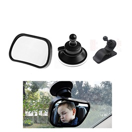 Car Baby Back Seat Rearview Mirror | Adjustable Car Mirror Back Seat Baby Safety | Child Infant Monitor Auto Products-SehgalMotors.Pk