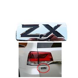 Toyota Land Cruiser ZX Monogram Logo Emblem Original- Each-SehgalMotors.Pk