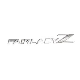 FairladyZ Monogram Chrome   Emblem   Decal   Monogram   Logo-SehgalMotors.Pk