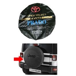 Toyota Prado Spare Wheel Cover - Model 1996-2002 | Tire Cover | Car Spare Wheel Cover | Spare Tire Cover-SehgalMotors.Pk