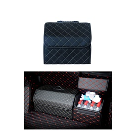 PU Leather Car Trunk Folding Storage Box - Mini | Multipurpose Car Trunk Storage Stowing Tidying Pu Leather Folding Auto Accessories Organizer-SehgalMotors.Pk