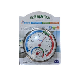 Thermometer Hygrometer Temperature Guage Analouge | Household Indoor Precision Greenhouse Wall Mounted High Precision Thermometer Hygrometer-SehgalMotors.Pk