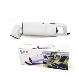 Steelmate Car Vacuum Cleaner - V1  | Portable Handheld Cleaner | Cleaner For Interior Cleaning | Dust Remover | Car Cleaner Gadget-SehgalMotors.Pk