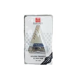 Aiteli Golden Triangle Grill Car Perfume Cologne Fragrance ATL - 3140-SehgalMotors.Pk