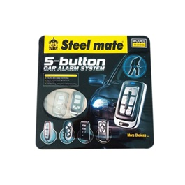 Steelmate 5 Button Car Alarm System Style D - 838G-SehgalMotors.Pk